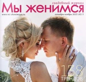 Ханна и пашу натяжные - 1